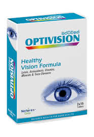 OptiVision What is it?